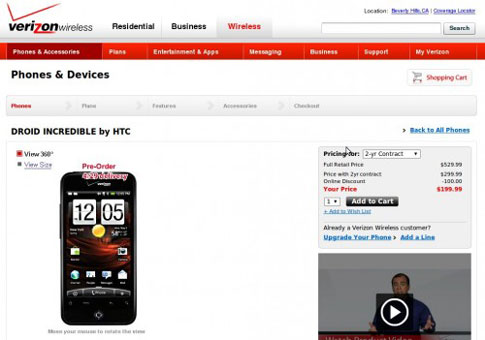 Pre-order HTC Droid Incredible