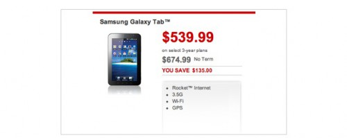 rogers-tab-pricing