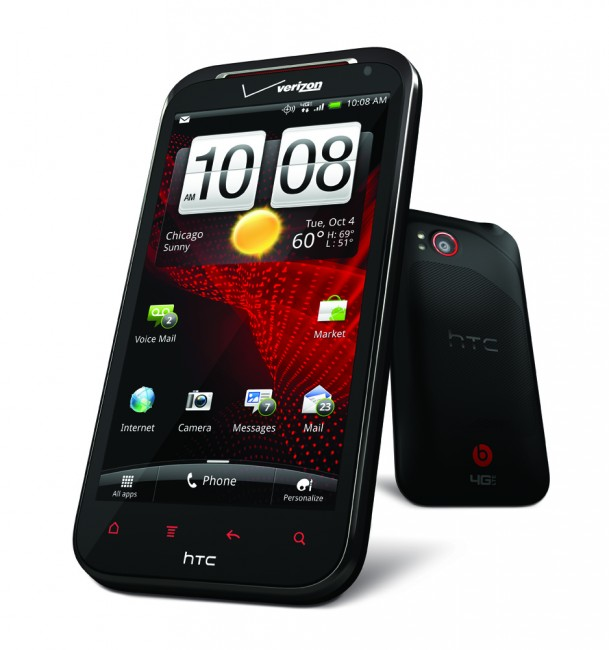 Guide: How to flash Ice Cream Sandwich to the HTC Rezound |