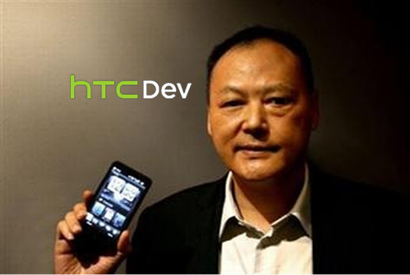 HTC dev bootloader unlocked
