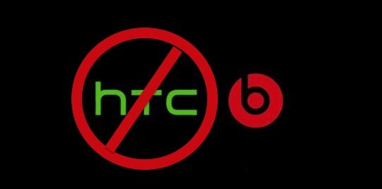 htc-beats-by-dre-540x267
