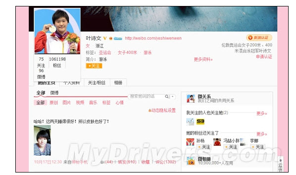 Huawei-Ascend-MAte-twitter-weibo