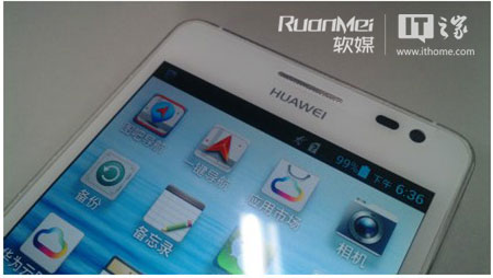 huawei_ascend_d2_image_leak_03