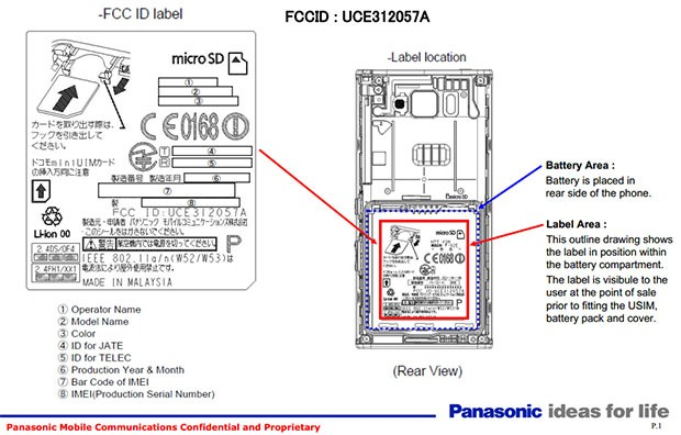 panasonic_p02e_FCC