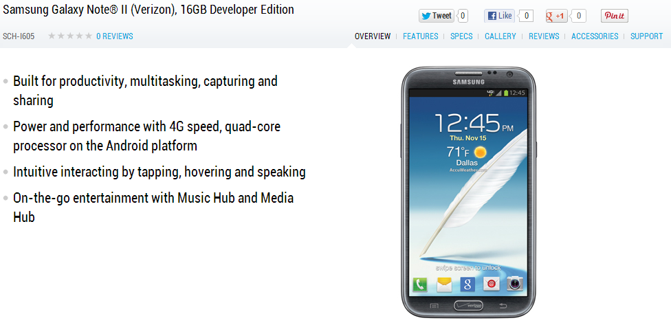 samsung_galaxy_note_ii_developer_edition_web_page