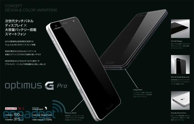LG_Optimus_G_Pro