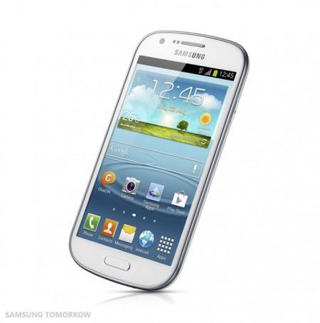 Samsung_Galaxy_Express_Global_Version