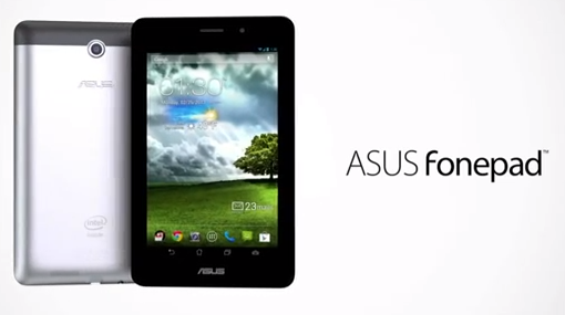 asus_fonepad_video_promo_screen