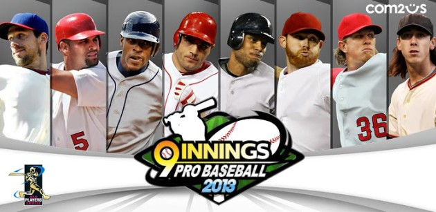 9_Innings_Pro_Baseball_Splash_Banner