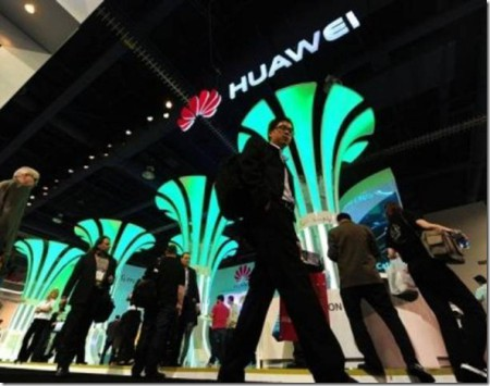 Huawei_rumor_quad-core_processor_Mali_4.9-inch