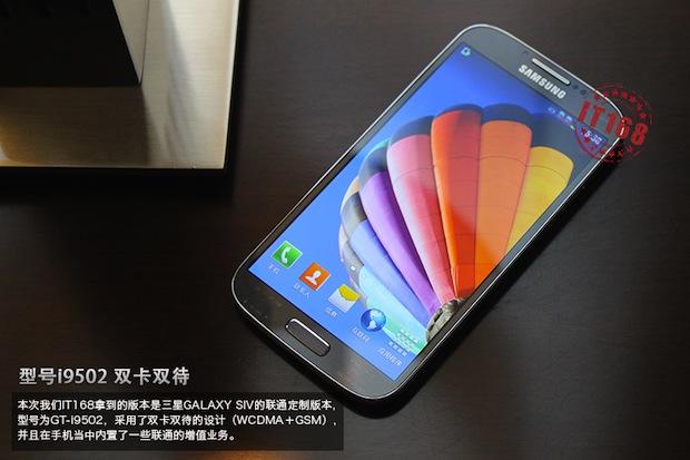 Samsung_Galaxy_S_IV_i9502_High_Res