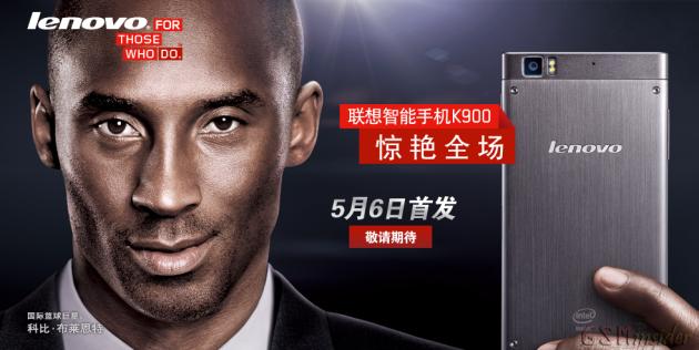 Lenovo_K900_Advertisement
