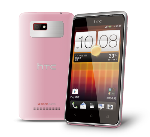 htc-desire-L-pink
