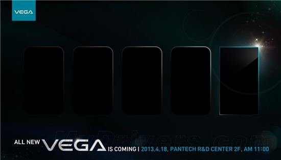 Pantech Vega Iron