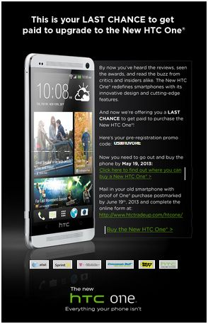 HTC_One_Last_Chance_Promo