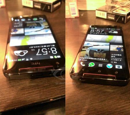 HTC-Butterfly-s-21-665x591