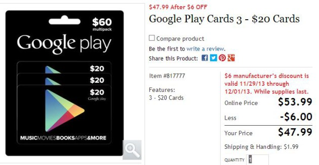 costco_play_store_giftcard_sale_black_friday_2013