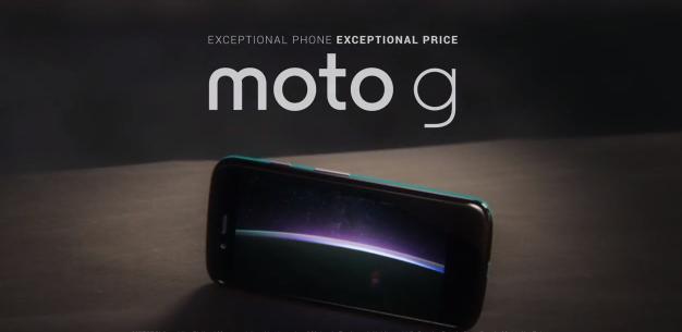 moto_g_commercial