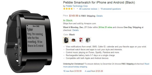 pebble_amazon_screenshot