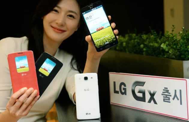 LG_Gx_Official