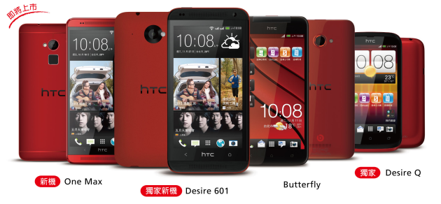 htc_one_max_red_version_promo