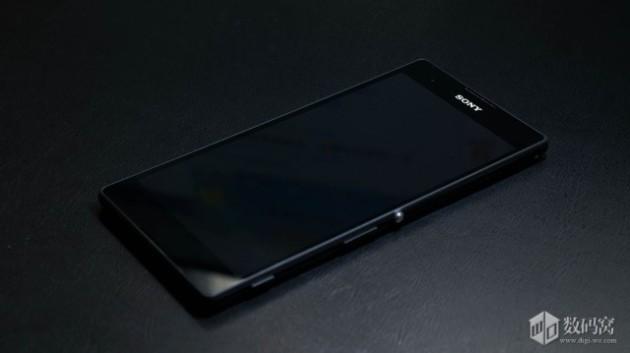 Sony-Xperia-T2-Ultra-XM50h_Leak_04