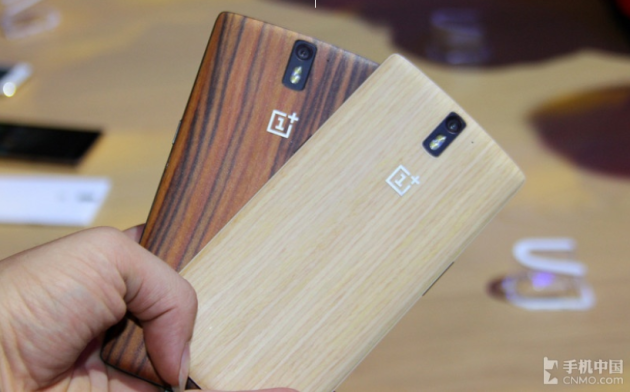 OnePlus-One-StyleSwap-Covers-bamboo-wood-01