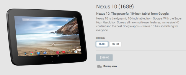 google_nexus_10_coming_soon