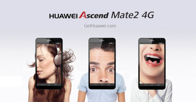 huawei_ascend_mate_2_banner