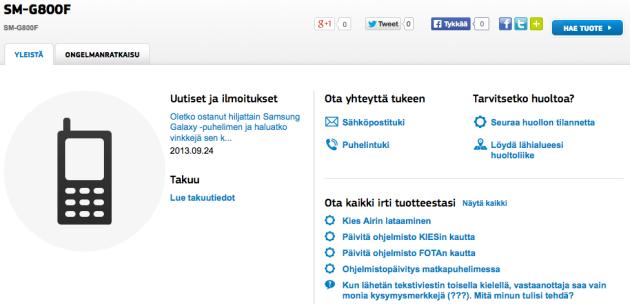 galaxy_s_5_mini_support_page_finnish