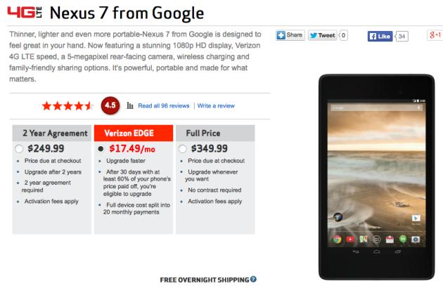 verizon_tablets_edge_nexus_7