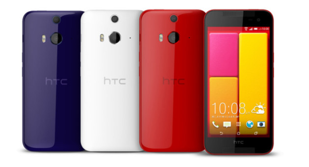 htc_butterfly_2_colors