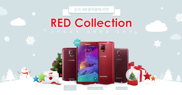 galaxy-note-4-red-collection