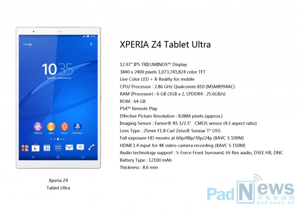 sony_xperia_z4_tablet_ultra_padnews_leak