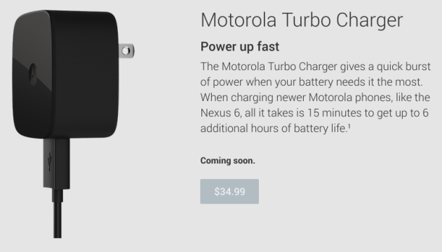 motorola_turbo_charger_google_play_coming_soon_012114