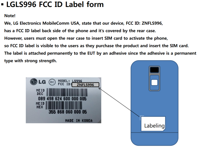 us_cellular_lg_g_flex_2_fcc_filing_label