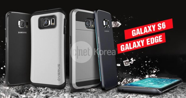 Samsung-Galaxy-S6-Galaxy-S6_Edge-leaked-case-advertisement