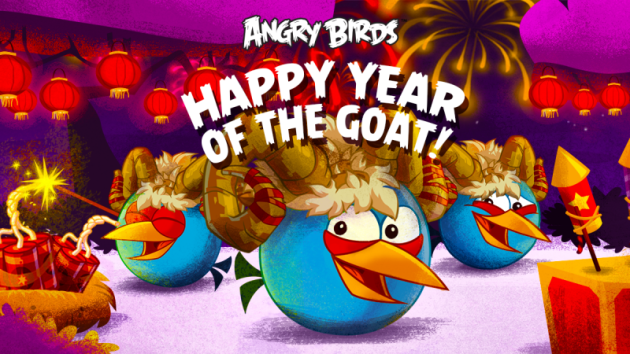 rovio_chinese_new_year_of_the_goat_banner