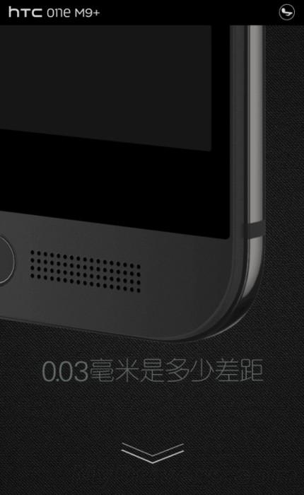 HTC_One_M9_Plus_Leak_Closeup_01