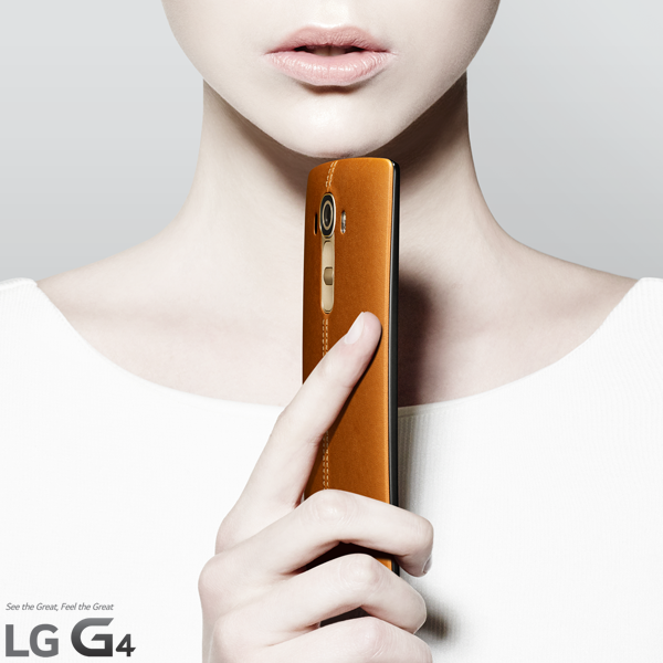 lg_g4_teaser_leather_lips