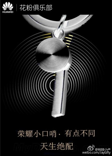 huawei_honor_7_teaser_poster_062515