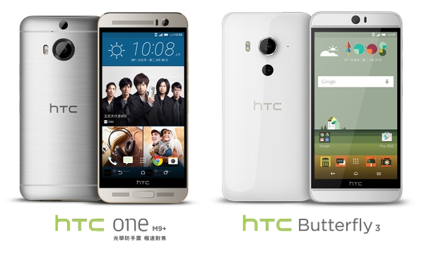 HTC_butterfly3_officialimage_092915