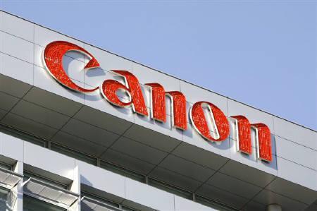 canon_headquarters_logo