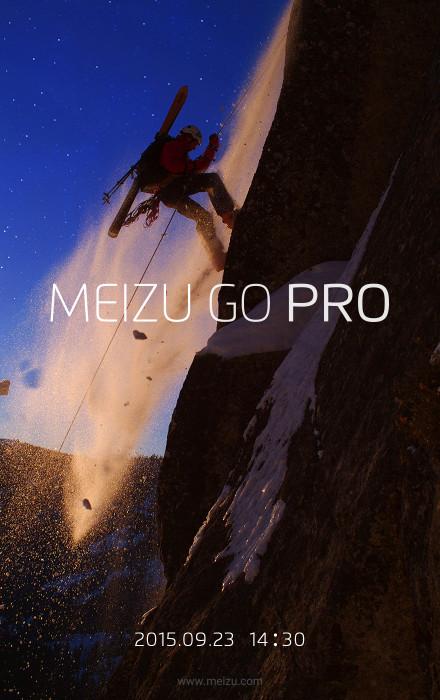 meizu-promo-photo