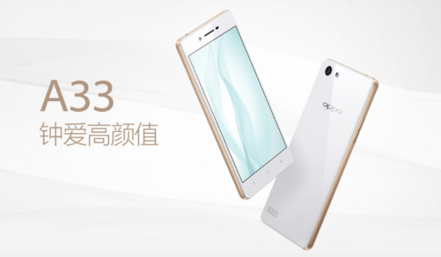 Oppo_A33_official_announcment_112215_4