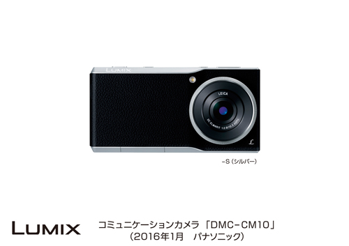 Panasonic_Lumix_CM10_camera