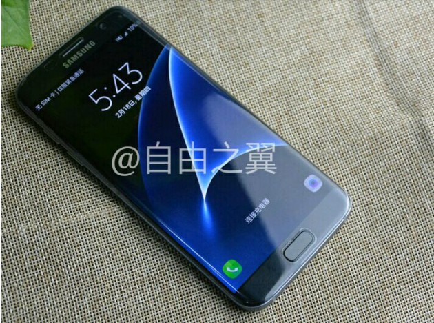 samsung_galaxy_s7_edge_front_leak_021916