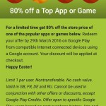 Google_Promotion_Easter_80%_app_screenshot_032716_2
