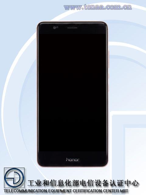 Honor_V8_rose_gold_TENAA_front_042516