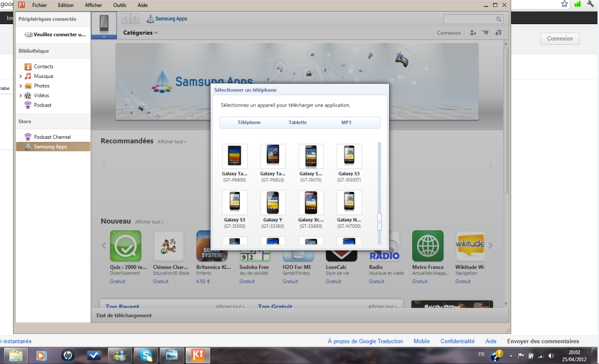 Samsung Galaxy S3 listing found within Kies PC Software